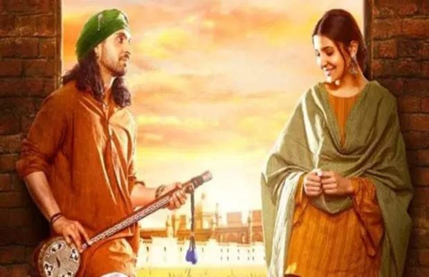 Phillauri Hindi Film Review | Movie Review Website