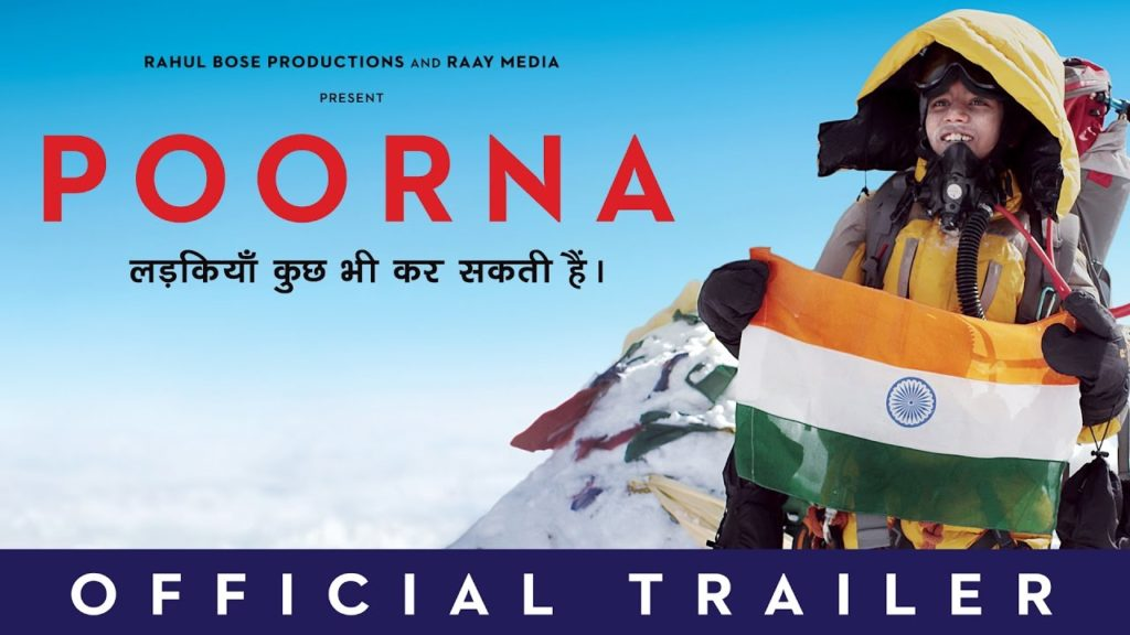 Poorna Hindi Film Review | Bollywood Movie Review Website
