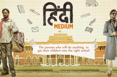 THANKS TO IMPECCABLE SCREENPLAY, HINDI MEDIUM AMUSES WITH A MESSAGE… MUST WATCH!!!