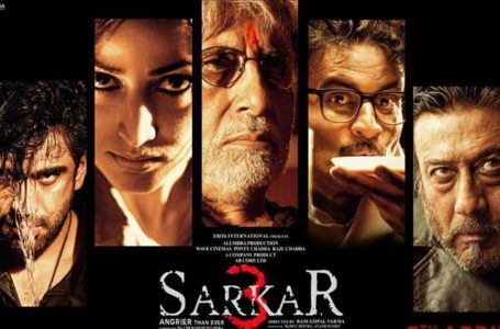 SARKAR 3- MIGHT DISAPPOINT THE LOVERS !!!