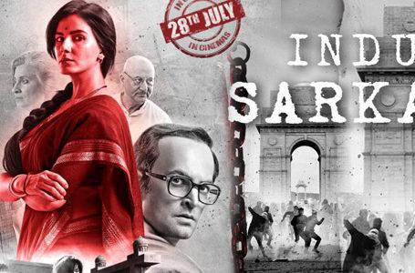 INDU SARKAR IS AN INTELLIGENT ATTEMPT. IT DESERVES APPLAUDS…!