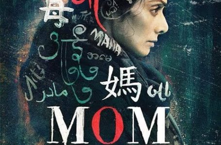 NOT GREAT IN TERMS OF STORY, 'MOM' LEAVES A MARK. THANKS TO SRIDEVI AND NAWAZ !