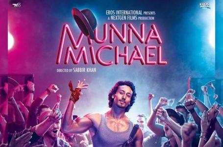 MINUS NAWAZ, MUNNA MICHAEL STANDS NOWHERE !!!