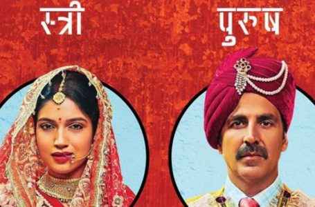 A VERY WELL WRITTEN FILM, TOILET EK PREM KATHA SHINES IN EVERY ASPECT…