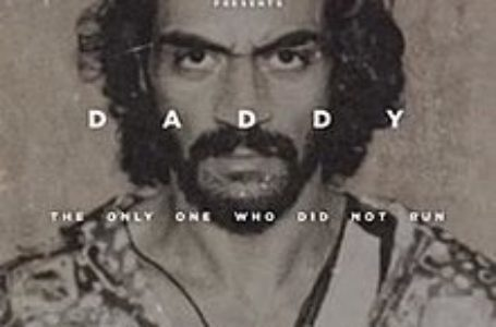 DADDY BRINGS OUT THE ACTOR IN ARJUN. A DECENT ACCOUNT OF ONE'S LIFE…!