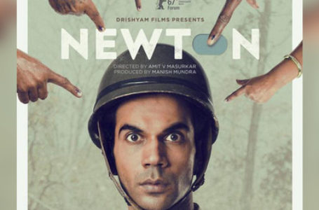 A BOLD AND BRAVE ATTEMPT, NEWTON DESERVES ALL THE APPRECIATION ON EARTH