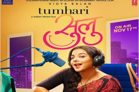 TUMHARI SULU TOUCHES YOUR HEART. DREAMS DO COME IN VARIOUS PACKAGES…!