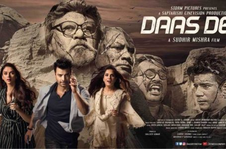 WITH POLITICS TAKING PRECEDENCE, DAAS DEV TELLS A CONTEMPORARY LOVE STORY