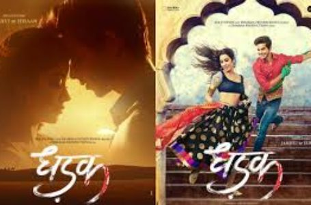 A SINCERE ATTEMPT 'DHADAK' WILL WIN YOU IF YOU DON'T BRING IN COMPARISON WITH 'SAIRAT'