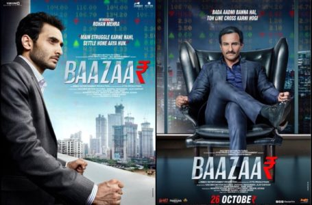 INFLUENTIAL IN APPROACH 'BAAZAAR' IS THRILLING AND WORTH YOUR INVESTMENT