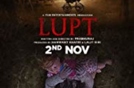 GOOD ONLY IN INTENTIONS, 'LUPT' WILL SOON GO MISSING