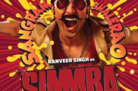 SIMILAR TO PREVIOUS FILMS OF SHETTY, 'SIMMBA' IS A FULL ON ENTERTAINER