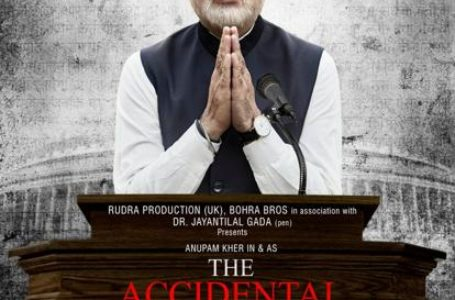 VISUALLY APPEALING 'THE ACCIDENTAL PRIME MINISTER' STOPS JUST BEFORE THE FINISHING LINE