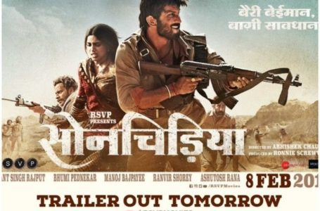 'SONCHIRIYA' IS A TREAT ONLY FOR SERIOUS CINEMA LOVERS
