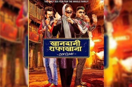 EXTREMELY GENUINE IN INTENTIONS, 'KHANDAANI SHAFAKHANA' MISSES A GOLDEN CHANCE
