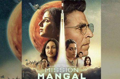 A PROUD AND EMOTIONAL SPECTACLE 'MISSION MANGAL' IS THE FILM FOR EVERY INDIAN