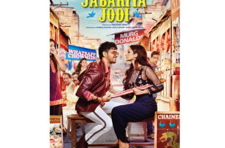 NOT WORTH YOUR TIME, 'JABARIYA JODI' IS A CASE GONE HAYWIRE