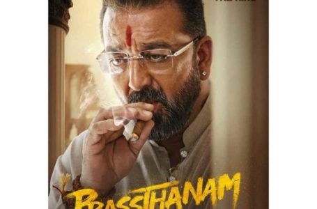 WAR BETWEEN BLACK AND WHITE, 'PRASSTHANAM' DOESN'T GO ANYWHERE