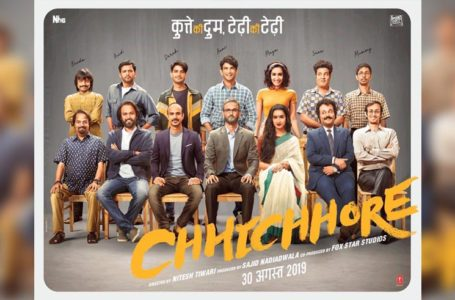 THESE DIGNIFIED 'CHHICHHORE' WILL TAKE YOU ALONG ON AN EMOTIONAL JOURNEY