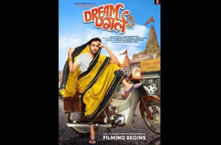 HILARIOUSLY DESIGNED 'DREAM GIRL' GIVES YOU A GOOD TIME IN THEATRES