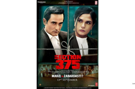 HARD HITTING AND GRIPPING 'SECTION 375' HAS AMPLE SCOPE TO OPEN A DIALOGUE IN SOCIETY