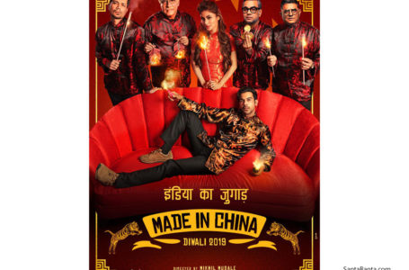 'MADE IN CHINA' SHINES ON ACTORS, AIMS TO STRIKE A CONVERSATION