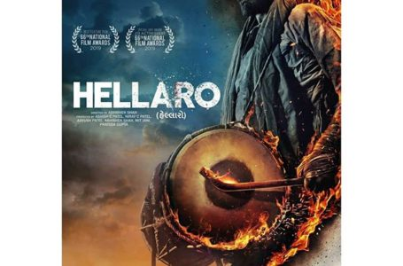 'HELLARO' IS AN EMOTION THAT NEEDS TO BE FELT