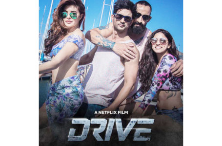 'DRIVE' JUST TOUCHES THE LINES OF CASUAL ENTERTAINMENT