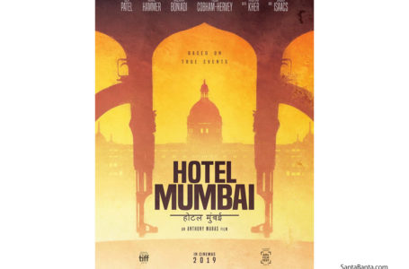 'HOTEL MUMBAI' MAKES YOU SALUTE THE COMMON CITIZENS FOR THEIR DUTIES