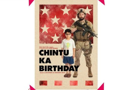 'CHINTU KA BIRTHDAY' STEALS YOUR HEART WITH THE PURITY IN ITS WRITING