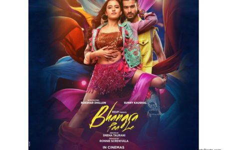 'BHANGRA PAA LE' IS ENERGETIC AND GIVES YOU A GOOD TIME