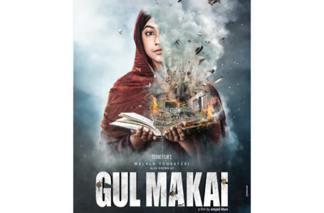 'GUL MAKAI' IS NOWHERE CLOSE TO WHAT IT SHOULD HAVE BEEN