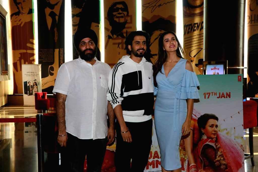 Jai mummy di, film, review, hindi, 2020