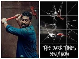 bhoot the haunted ship, review, film, hindi, 2020