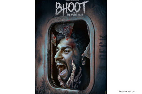 'BHOOT THE HAUNTED SHIP' SCARES YOU NICELY