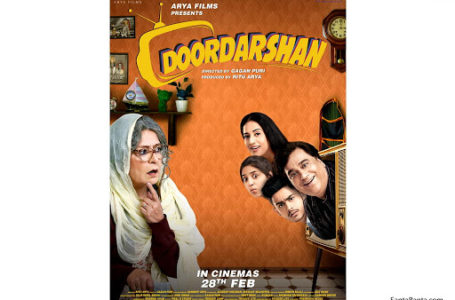 A LIGHT HEARTED COMEDY, 'DOORDARSHAN' COULD BE BETTER