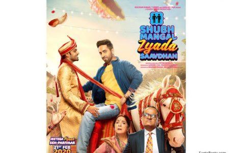 'SHUBH MANGAL ZYADA SAAVDHAN' IS A VERY IMPORTANT FILM