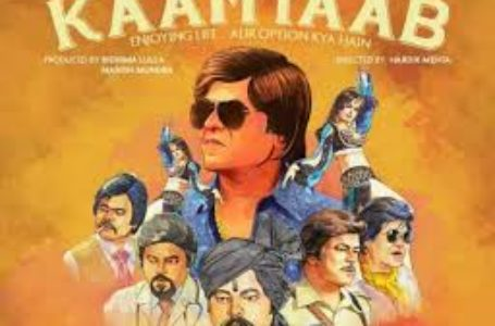 'KAAMYAAB' TELLS A STORY THAT YOU MUST KNOW