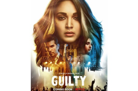 'GUILTY' BEING ONE FINE PIECE OF CINEMA, IT COULD BE JUST A LITTLE MORE