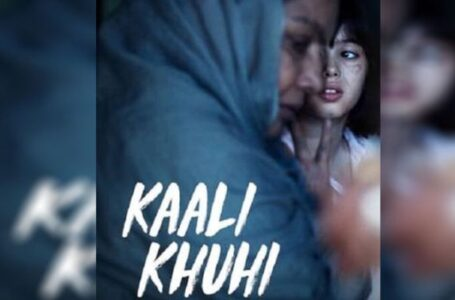 'KAALI KHUHI' FAILS IN THE PURPOSE OF FILMMAKING MISERABLY