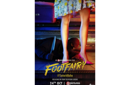 'FOOTFAIRY' IS A DISAPPOINTMENT IN DISGUISE