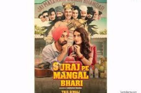 'SURAJ PE MANGAL BHARI' IS THE COMEDY YOU NEED