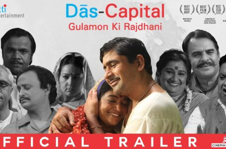 'DAS CAPITAL' IS AN IMPORTANT FILM THAT WILL NOT FIND MANY TAKERS
