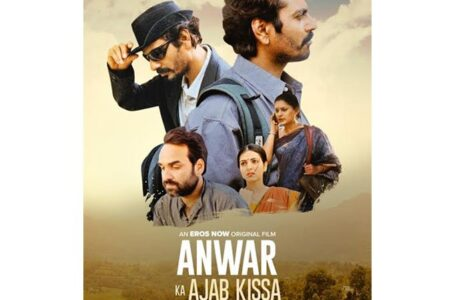 'ANWAR KA AJAB KISSA' IS AN UTTERLY STRANGE FILM