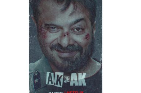WITH A MIND BLOWING EXPERIMENTAL APPROACH, 'AK VS AK' IS JUST PERFECT