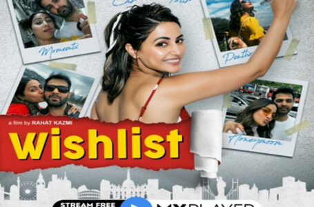 'WISHLIST' IS TOLERABLE ONLY AT THE THOUGHT OF ITS POSITIVE MESSAGE