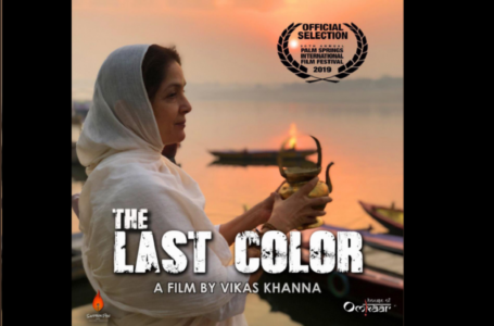 'THE LAST COLOR' IS A POWERFUL AND HEART WRENCHING FILM