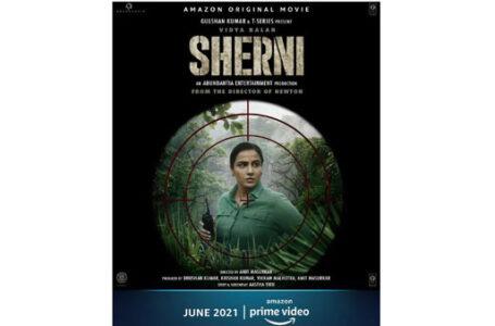 A RISKY FILM TO MAKE, 'SHERNI' IS A POWERFUL QUALITY FILM