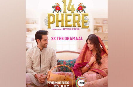 '14 PHERE IS A PERFECT FIT FOR THE GENRE IT IS MADE IN