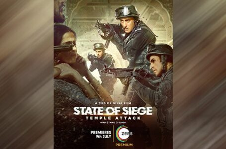 'STATE OF SIEGE: TEMPLE ATTACK' HAD POTENTIAL TO RISE A LITTLE MORE